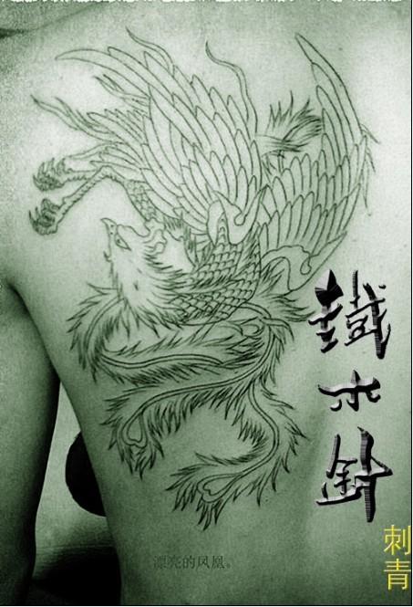 武汉纹身铁木针刺青后背凤凰纹身图案2