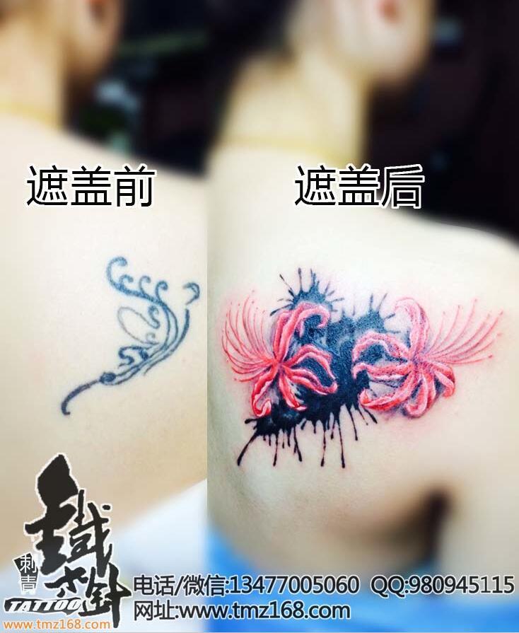 手绘彼岸花图片_纹身图案