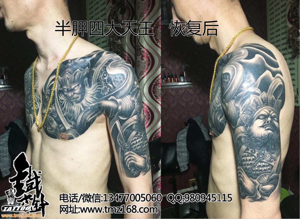 四大天王半甲纹身图案图片